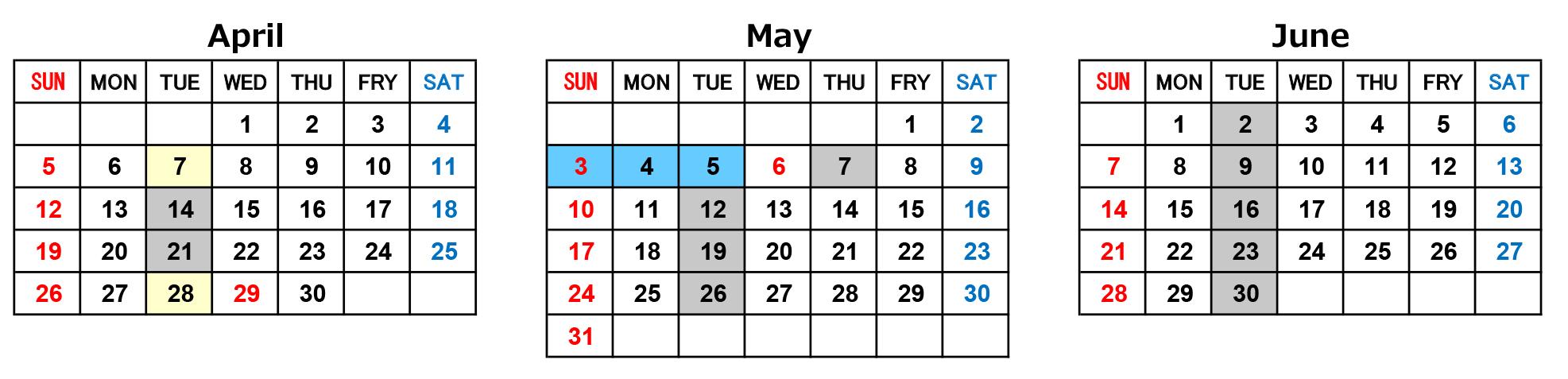 2020_calendar